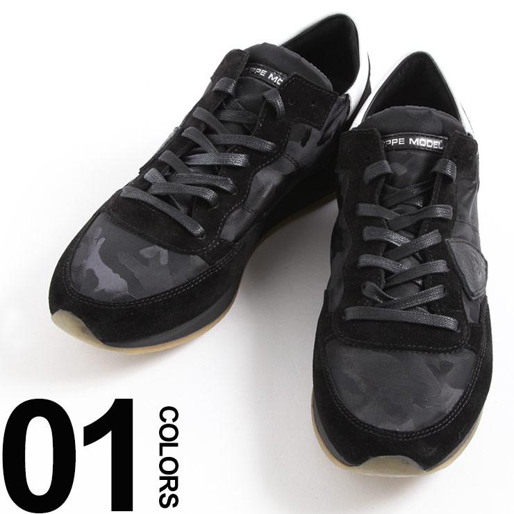 フィリップモデル PHILIPPE MODEL PARIS スニーカー TROPEZ トロペ カモフラ ブランド メンズ シューズ 靴 PMTRLUCF21 【dl】brand