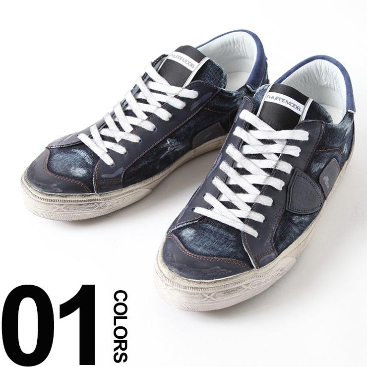 フィリップ モデル PHILIPPE MODEL スニーカー ダメージデニム ローカット BELU ブランド メンズ 靴 シューズ PMBELUJW01