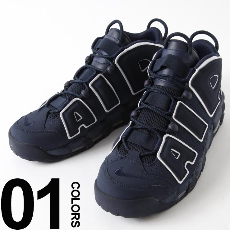 大きいサイズ メンズ NIKE (ナイキ) デザイン ハイカット スニーカー NIKE AIR UPTEMPO 96 [US11-13] サカゼン ビッグサイズ カジュアル 靴 シューズ 軽量 通気性 スポーツ