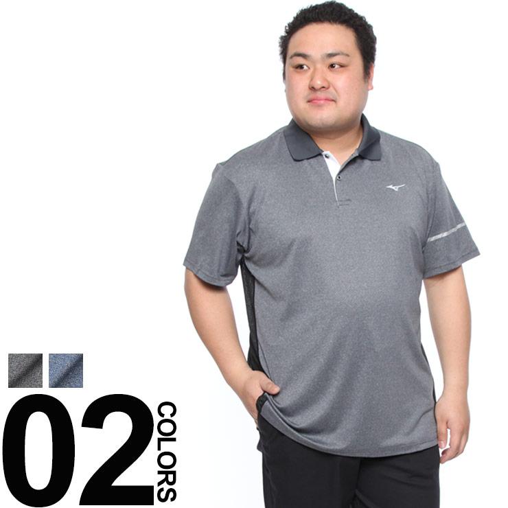 ポロシャツ メンズ 大きいサイズ 半袖 メランジ 柄 切り替え クイック ドライ 3L-6L ブラック/ブルー MIZUNO ミズノ