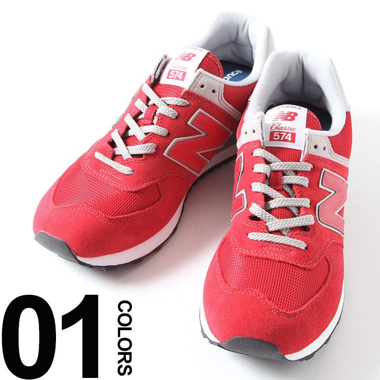 大きいサイズ メンズ new balance (ニューバランス) ローカット ロゴ メッシュ スニーカーML574 レッド [28.0-30.0cm] サカゼン ビッグサイズ カジュアル 靴 シューズ スニーカー スポーツ