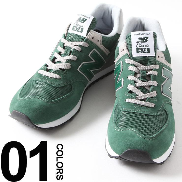 大きいサイズ メンズ new balance (ニューバランス) ローカット ロゴ メッシュ スニーカーML574 グリーン [28.0-30.0cm] サカゼン ビッグサイズ カジュアル 靴 シューズ スニーカー スポーツ