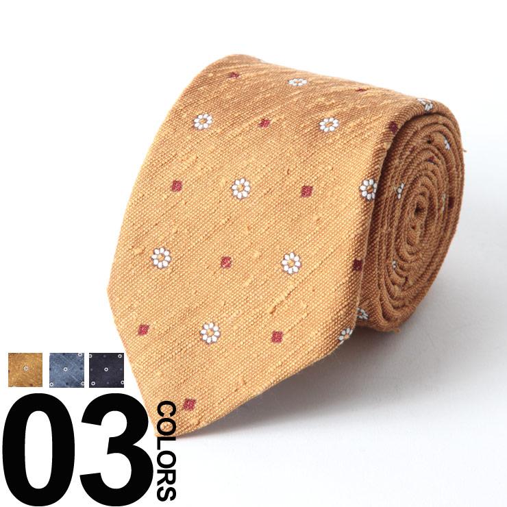 ラルディーニ LARDINI ネクタイ シルク ネップ フラワー 花柄 ブランド メンズ ビジネス LDCRC850162