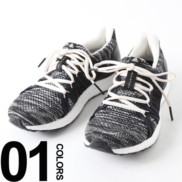 adidas by Stella McCartney アディダス バイ ステラ マッカートニー スニーカー Ultraboost Parley ウルトラブースト ブランド レディース ADSMBB6264