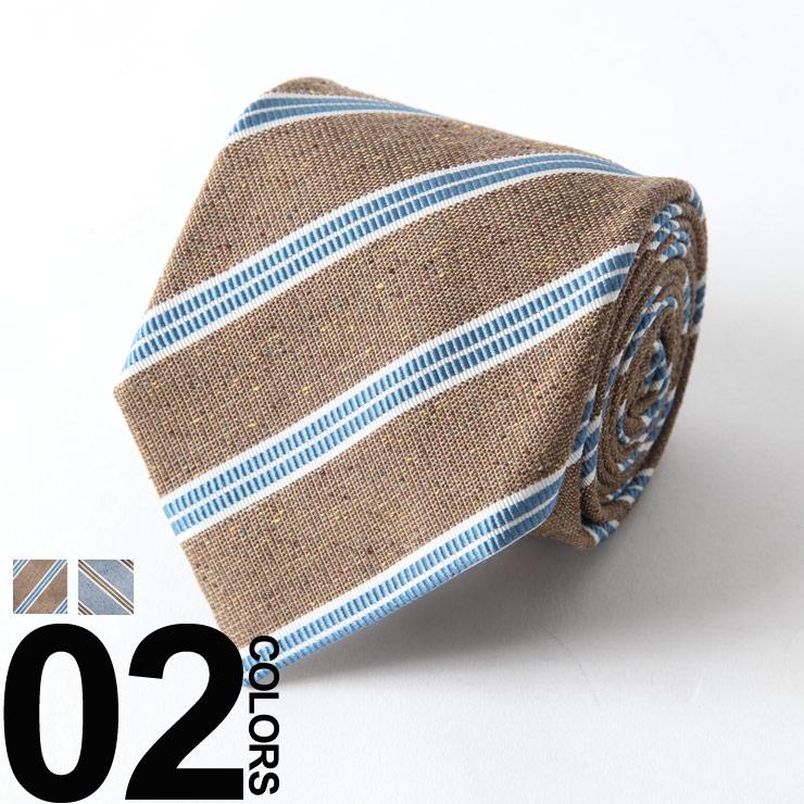 ファッション レギュラー LDCRC850112 (ラルディーニ) ニット カジュアル フォーマル 男性 シンプル LARDINI メンズ タイブランド