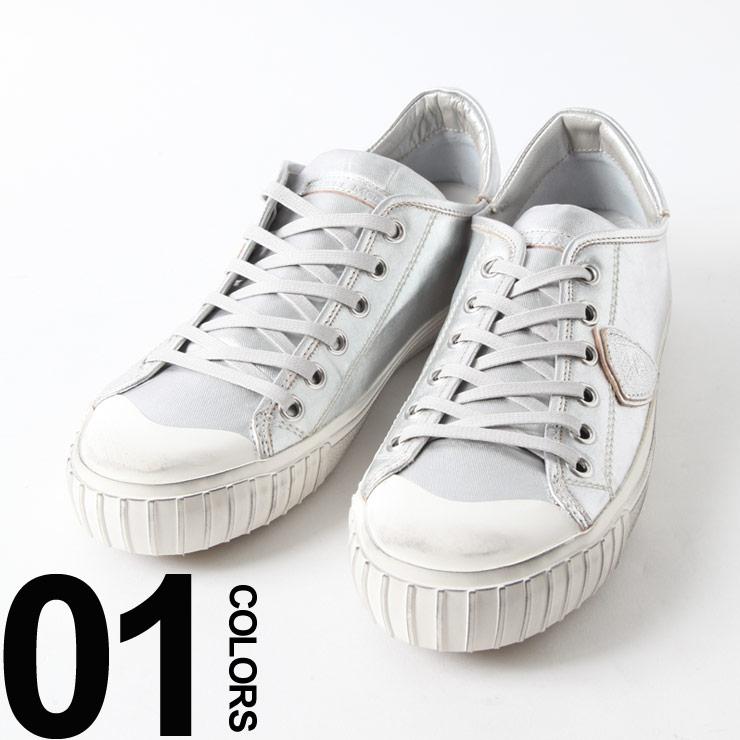 フィリップモデルパリス PHILIPPE MODEL PARIS スニーカー ビンテージ加工 ローカット シルバー ブランド メンズ 靴 シューズ PMGRLUMJ01