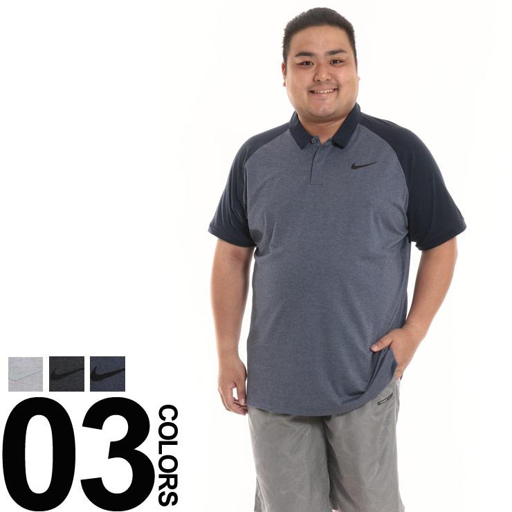 ポロシャツ メンズ 大きいサイズ 半袖 DRY-FIT 胸ロゴ 1XL 2XL オレンジ/ブラック/ネイビー NIKE ナイキ