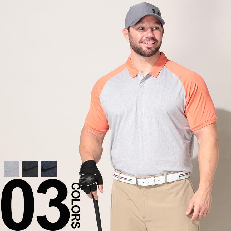 ポイント5倍■10%OFFクーポンあり■ナイキ ゴルフウェア メンズ 大きいサイズ ポロシャツ 半袖 DRY-FIT 胸ロゴ 1XL 2XL オレンジ/ブラック/ネイビー NIKE ブランド 大きいサイズのスポーツウェア