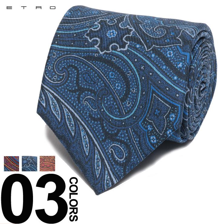 エトロ ETRO ネクタイ シルク100% ペイズリー柄 メンズ ビジネス タイ シルク ET120264002