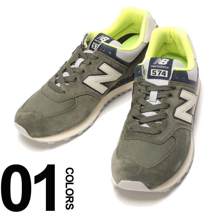 大きいサイズ メンズ new balance (ニューバランス) スエード ローカットスニーカー ML 574HVC D [29.0-32.0cm] サカゼン ファッション カジュアル シューズ 靴 スニーカー クッション