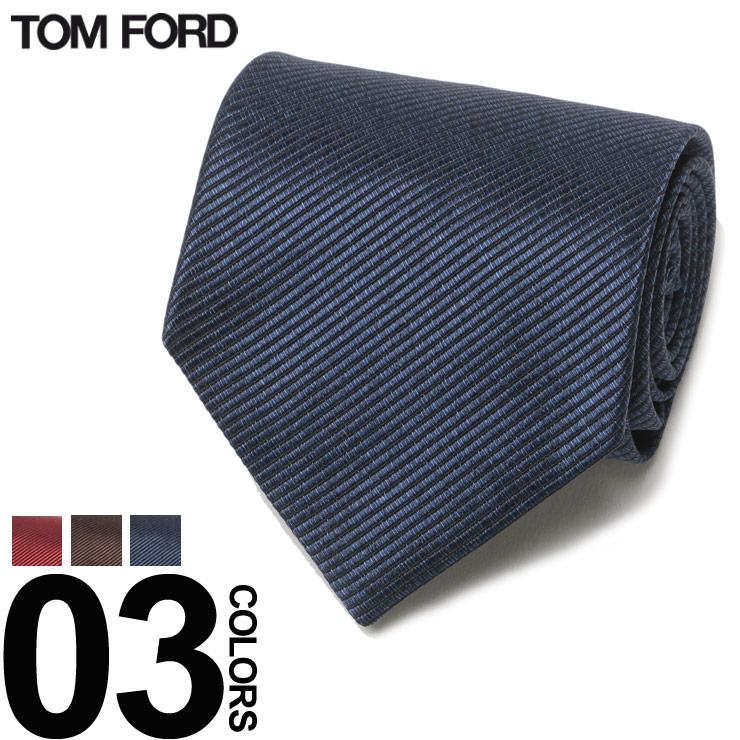 TOM FORD (トム フォード) シルク100% ストライプ ネクタイブランド メンズ 男性 紳士 ビジネス 小物 ギフト プレゼント ラッピング 贈り物 タイ シルク TF4TF05XTO