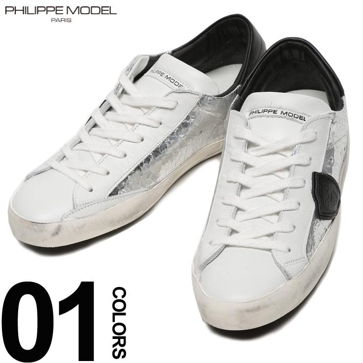 PHILIPPE MODEL (フィリップモデル) ロゴワッペン メタリック ローカットスニーカー ブランド メンズ 男性 カジュアル ファッション 靴 シューズ 【PMCLLUMC03】