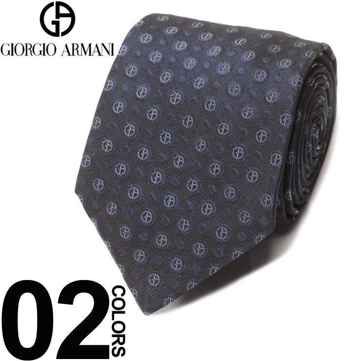 GIORGIO ARMANI (ジョルジオ アルマーニ) シルク混 小紋柄 ネクタイブランド メンズ 男性 紳士 ビジネス 小物 ギフト プレゼント ラッピング 贈り物 タイ シルク GA8A94509876