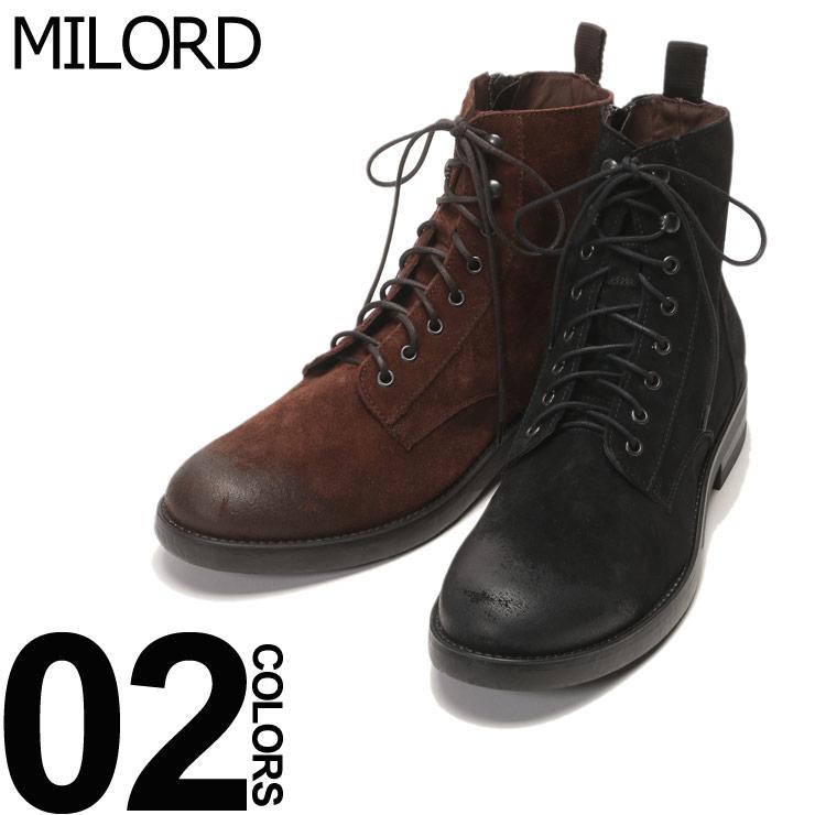MILORD (ミロード) スウェード レースアップ ブーツブランド メンズ 男性 カジュアル ファッション 靴 シューズ スエード 革 ショート丈 ML4672SUEDE