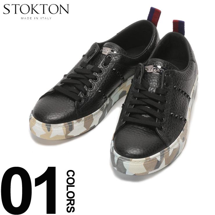 STOKTON (ストックトン) レザー スタッズ ローカットスニーカーブランド メンズ 男性 カジュアル ファッション 靴 シューズ スニーカー 革 カモフラ STBYSON