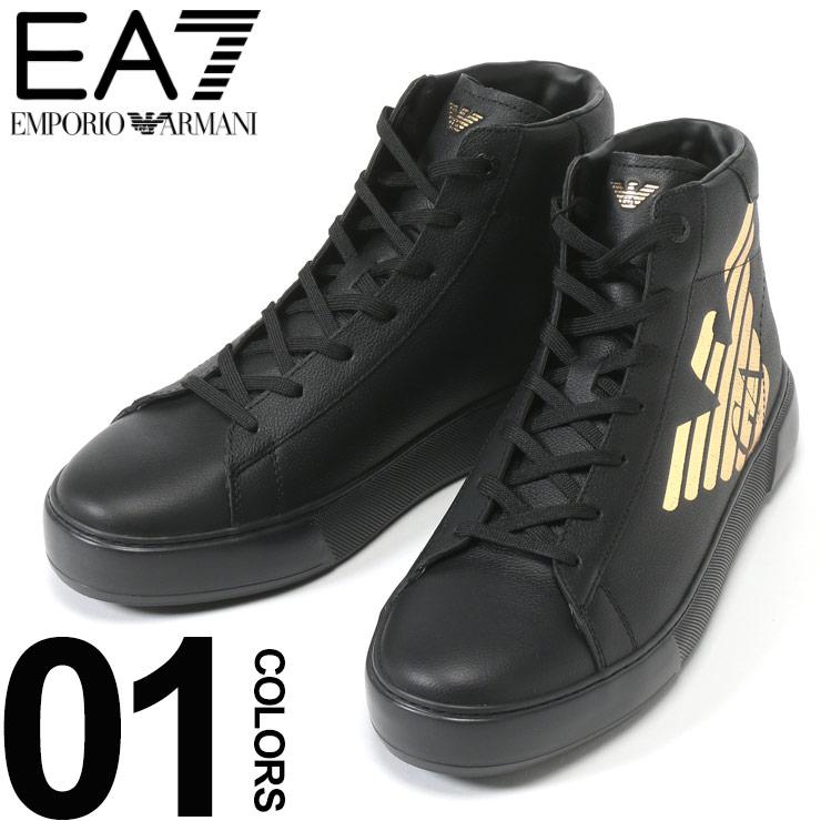 EMPORIO ARMANI EA7 (エンポリオ アルマーニ イーエーセブン) レザー ロゴ ハイカットスニーカーブランド メンズ 男性 カジュアル ファッション 靴 シューズ スニーカー 切り替え ストリート EAX8Z001XK003