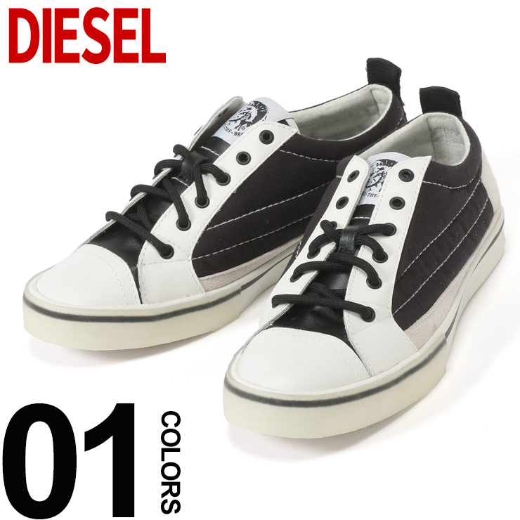 DIESEL (ディーゼル) レザー×キャンバス ロゴ ローカットスニーカーブランド メンズ 男性 カジュアル ファッション 靴 シューズ スニーカー 異素材 ストリート DSY01870P2090