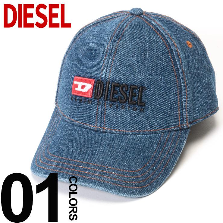 DIESEL (ディーゼル) ロゴ刺繍 デニム 6パネル キャップブランド レディース カジュアル ファッション 小物 ストリート スナップバック サイズ調節 DSLSPA9WATB