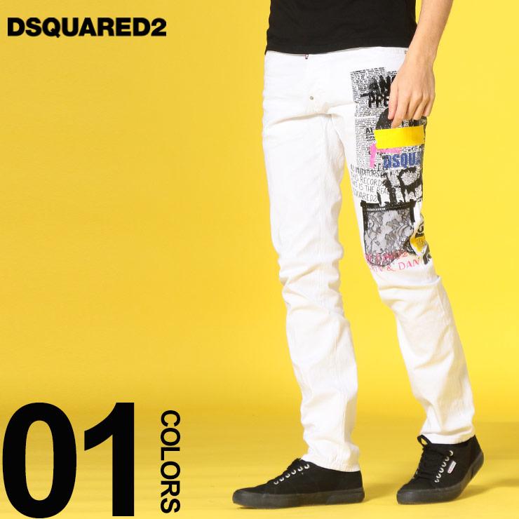 DSQUARED2 (ディースクエアード) ストレッチ メッセージプリント コットンパンツ COOLGUYブランド メンズ 男性 カジュアル ファッション ボトムス ジーンズ ホワイトデニム スリム D2LB0477S39781