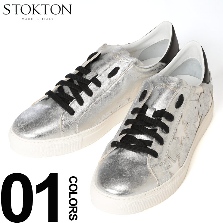 STOKTON (ストックトン) レザー メタリックスター ローカットスニーカーブランド メンズ 男性 カジュアル ファッション 靴 シューズ スニーカー 派手 革 ST352USLV