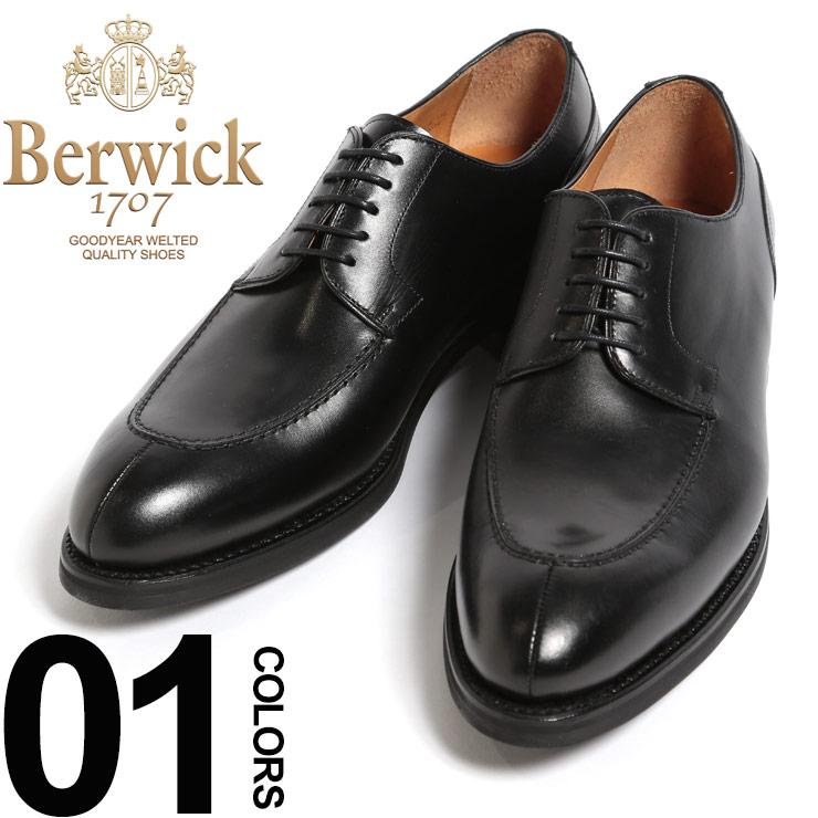 Berwick (バーウィック) グッドイヤーウェルテッド製法 レザー 外羽根 Uチップ シューズブランド メンズ 男性 紳士 ビジネス フォーマル 革靴 本革 ビジネスシューズ ギフト BW3566H0180