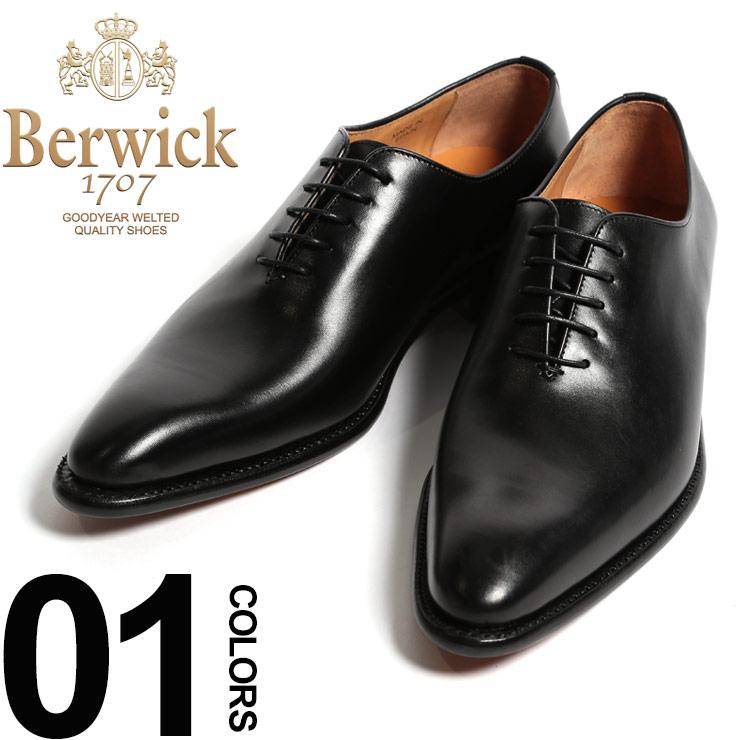 Berwick (バーウィック) グッドイヤーウェルテッド製法 レザー ホールカット シューズブランド メンズ 男性 紳士 ビジネス フォーマル 革靴 本革 ビジネスシューズ ギフト BW2585H0140