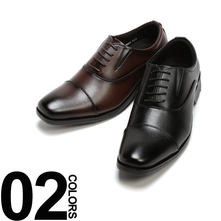 HYBRIDBIZ (ハイブリッドビズ) HYBRIDBIZ WALK 消臭加工 本革 内羽根 ストレートチップ シューズメンズ 紳士 男性 ビジネス 靴 ビジネスシューズ クッション 機能性 レザー 歩きやすい HB200