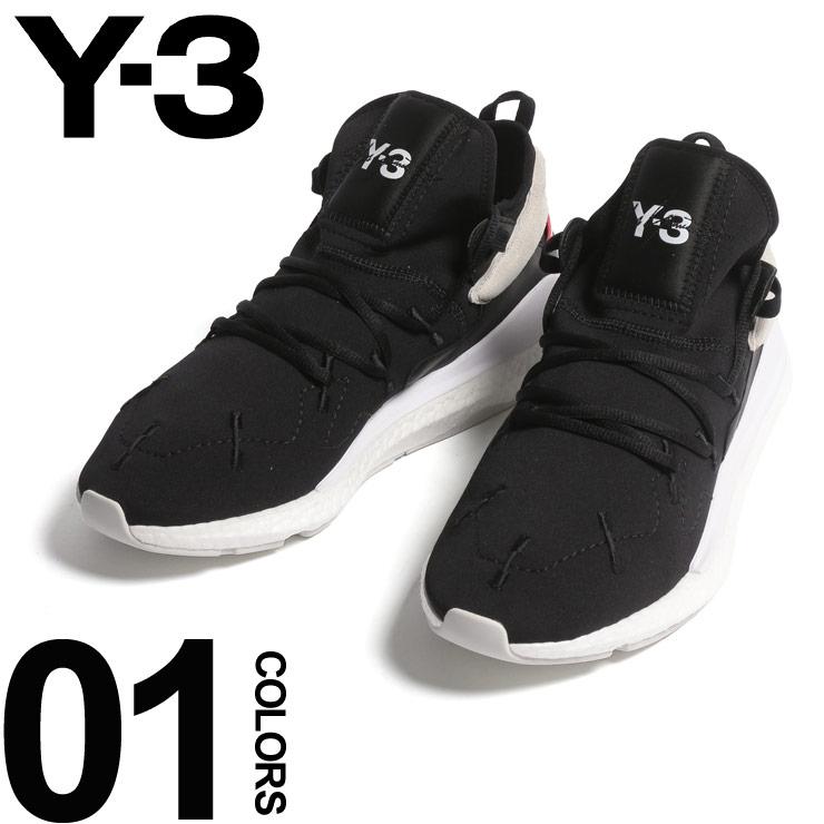 Y-3 (ワイスリー) レザー×テキスタイル スニーカー KUSARI IIブランド メンズ 男性 カジュアル ファッション 靴 シューズ スポーティー モダン ストリート Y3F97317