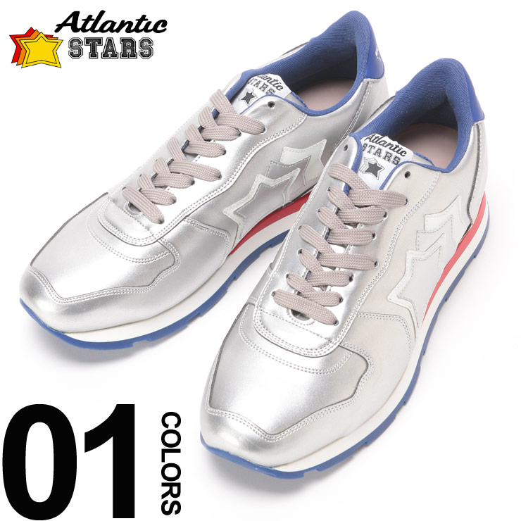 Atlantic STARS (アトランティックスターズ) シルバー×トリコロール スター ローカットスニーカー ANTARES ARB 14Bブランド メンズ 男性 カジュアル ファッション 靴 シューズ スニーカー メタリック 星 ASARB14B