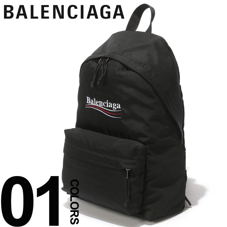 BALENCIAGA (バレンシアガ) ナイロン ロゴ刺繍 エクスプローラー バックパックブランド レディース メンズ ユニセックス ファッション バッグ リュック シンプル BC5032219WB45