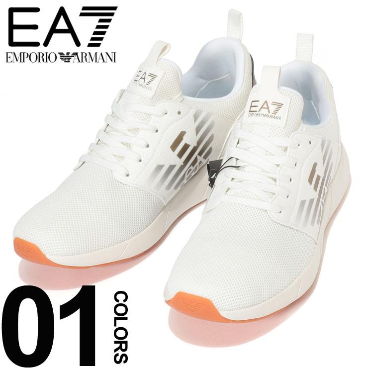 EMPORIO ARMANI EA7 (エンポリオ アルマーニ イーエーセブン) メッシュ サイドマーク ローカットスニーカーブランド メンズ 男性 カジュアル ファッション 靴 シューズ スニーカー スポーティー EAX8X023XCC05