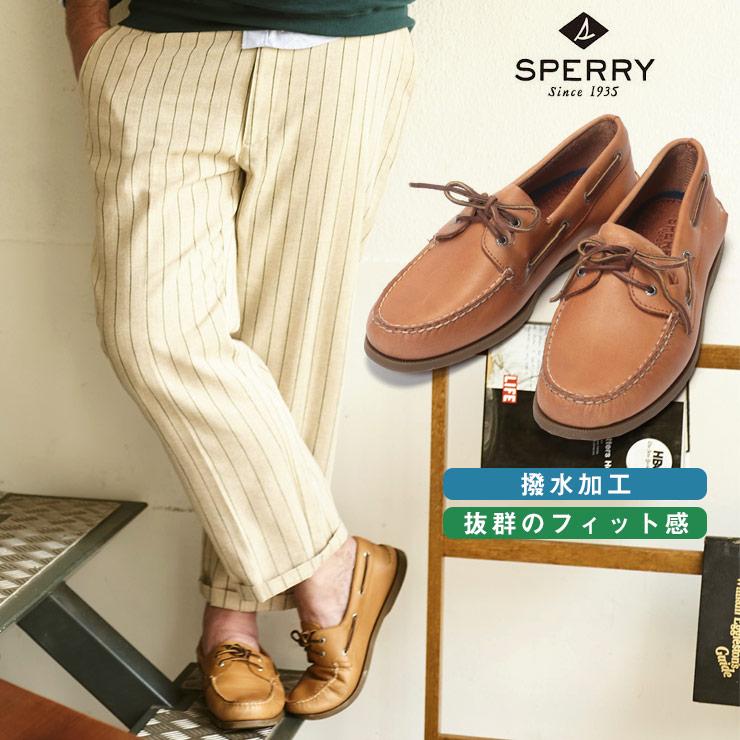 デッキシューズ 大きいサイズ メンズ 靴 レザー AUTHENTIC 2EYE BROWN ブラウン US10-12 スペリー トップサイダー SPERRY TOPSIDER