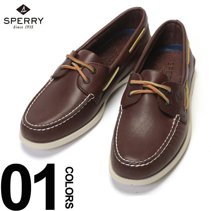 デッキシューズ 大きいサイズ メンズ 靴 レザー AUTHENTIC 2EYE DARK BROWN ダークブラウン US10-13 スペリー トップサイダー SPERRY TOPSIDER