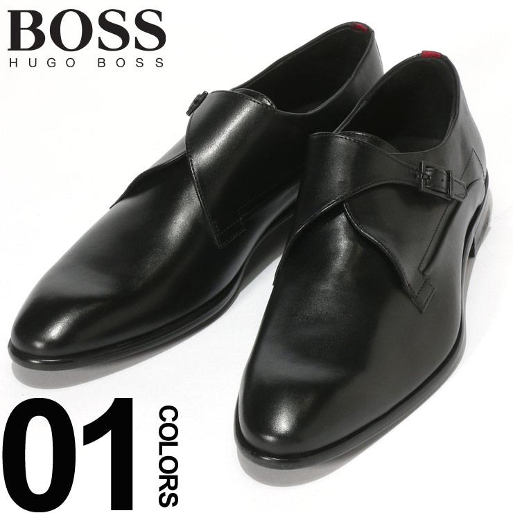 HUGO BOSS (ヒューゴ ボス) レザー モンクストラップ シューズブランド メンズ 男性 紳士 ビジネス フォーマル 革靴 本革 ビジネスシューズ ギフト HBR50407603