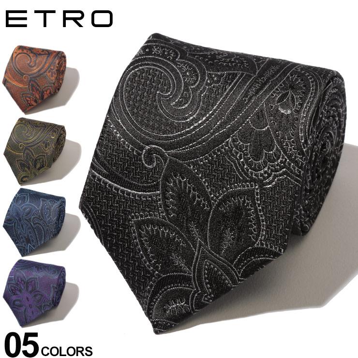 ETRO (エトロ) シルク100% ペイズリー柄 ネクタイブランド メンズ 男性 紳士 ビジネス 小物 ギフト プレゼント ラッピング 贈り物 タイ シルク ET120266000