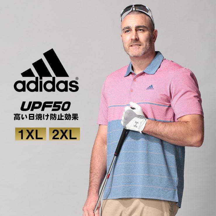 ポイント5倍■10%OFFクーポンあり■アディダス 半袖ポロシャツ 大きいサイズ メンズ UPF50 日焼け対策 紫外線予防 ボーダープリント ゴルフ ピンク 2L 3L相当 1XL 2XL adidas ブランド 大きいサイズのスポーツウェア