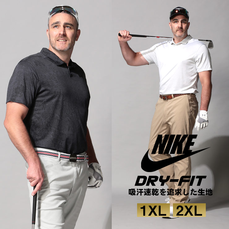 ポイント5倍■10%OFFクーポンあり■ナイキ 半袖ポロシャツ 大きいサイズ メンズ 胸ロゴ 総柄 ゴルフ BREATHE DRY‐FIT 吸汗速乾 ホワイト/ダークグレー 2L 3L相当 1XL 2XL NIKE ブランド 大きいサイズのスポーツウェア