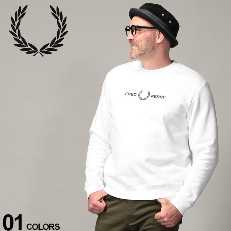 トレーナー 大きいサイズ メンズ 裏起毛 フロントロゴ クルーネック スウェット カジュアル トップス プルオーバー 暖かい 秋冬 ホワイト 1XL-2XL FRED PERRY フレッドペリー