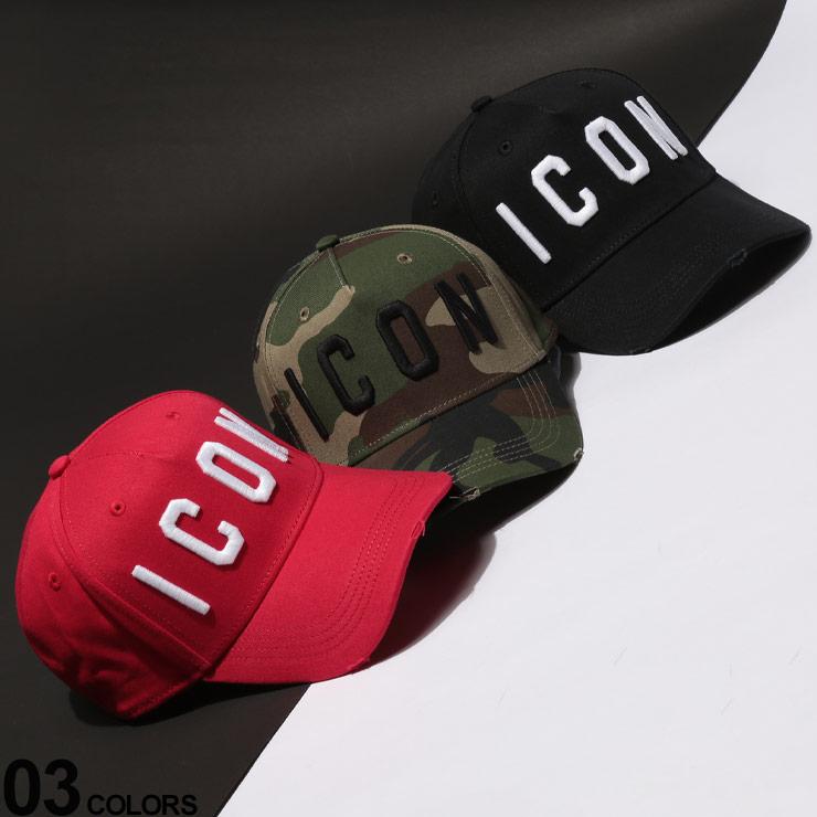 DSQUARED2 (ディースクエアード) 綿100% ICON3D刺繍 アジャスター付き キャップブランド メンズ 男性 帽子 キャップ ベースボールキャップ ロゴ 刺繍 シンプル ストリート D2BCM400105C001