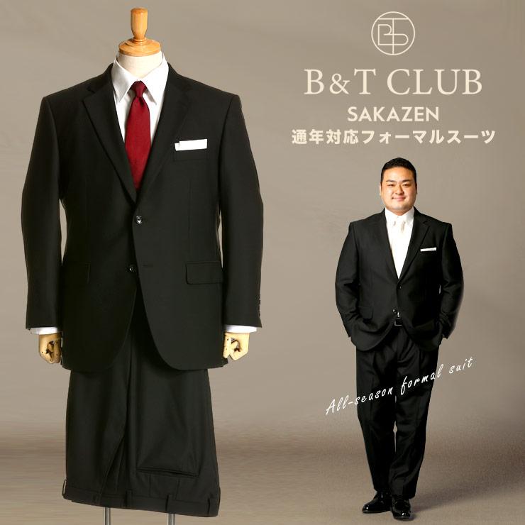 礼服 メンズ 大きいサイズ シングルスーツ 紳士 ビジネス フォーマル 冠婚葬祭 ブラックフォーマル フォーマルスーツ オールシーズン シングル 18%OFF 2ツ釦 ウエストアジャスター 黒 KB 5L 2KE体 国産品 入学式 6L 4L 3L 8L 7L 大きいサイズのメンズスーツ XL 卒業式 KBE 結婚式 礼服のサカゼン LLサイズ 9L