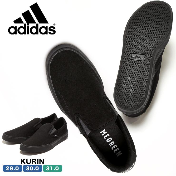 スニーカー スリッポン シンプル 大きいサイズ メンズ シューズ 靴 ローカット ブラック 日本最大級の品揃え 2020新作 adidas KURIN スポーツ キャンバス アディダス 29.0-31.0cm