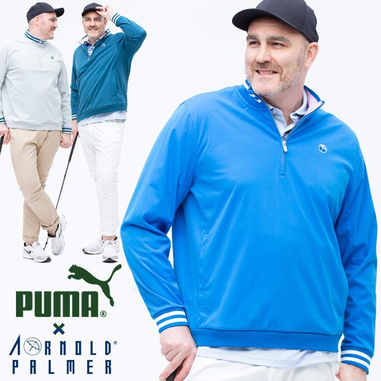激安通販ショッピング 2021秋新作 プルオーバー ジップ スポーツ 大きいサイズ メンズ 爆売り トップス トレーニング シンプル リブ ゴルフ シャツ ワンポイント 1 グリーン ZIP 1XL-3XL スタンド PUMA 4 HANDSHAKE ブルー ハーフジップ プーマ グレー