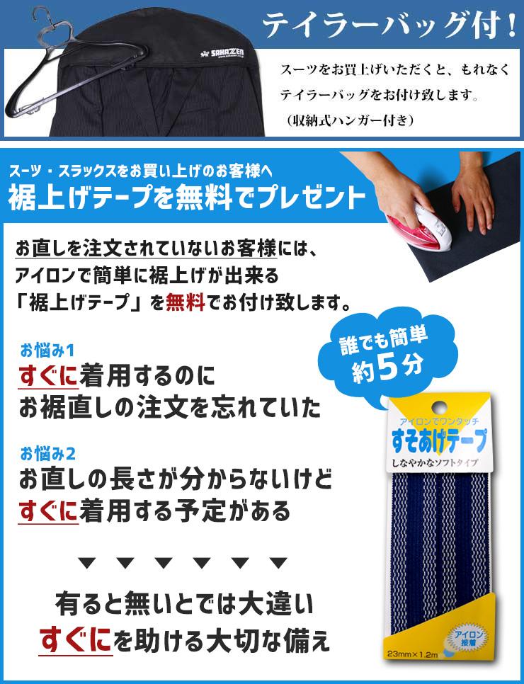 【15%ポイントバック】【クーポン利用で裾上げ無料】 メンズスーツ 大きいサイズ 春夏対応 ビジネス シングル 2つボタン ツーパンツ ネイビー HYBRIDBIZ SUPER MOVE