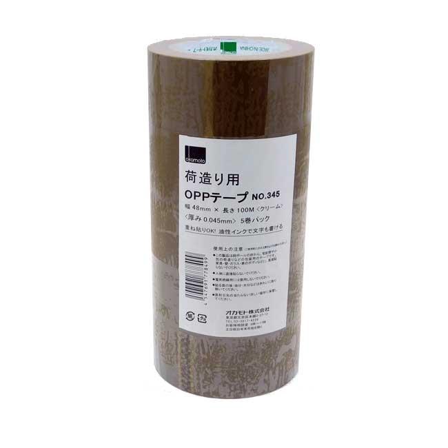 【企業様限定】opp 梱包用oppテープ OPPテープ 梱包テープ オカモト 茶 200巻セット No.345 DIY (引越し 梱包)