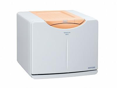 【 送料無料 】 TAIJI ホットキャビHC-8[MO] オレンジ 【タオルウォーマー】 【 サロン専売品 美容室 美容院 美容師 プロ 愛用 】【BS】