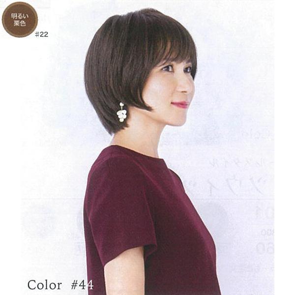 FW-003フルWグラデ-ションボブ #22明るい栗色 【BS】