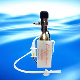 【 送料無料 】【 小型炭酸泉製造器 】 カリブ スパリアクター [ サロンや自宅で簡単に炭酸泉や酸性水が作れます ] 【 サロン専売品 美容室 美容院 美容師 プロ 愛用 】【 ヘアエッセンス 美容液 関連 】【BS】