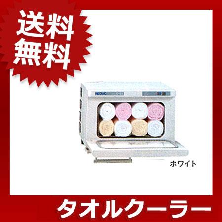 【 送料無料 】【 美容室 エステサロン専用 】 タオルクーラー C-01 ホワイト [ おしぼり30本収納可能 ] 【 サロン専売品 美容室 美容院 美容師 プロ 愛用 】【BS】