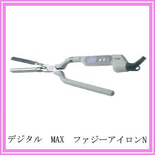 デジタル MAX ファジィアイロン N-6mm