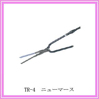 ニューマースアイロン TR-4 5mm S
